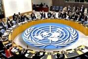 مجلس الأمن الدولي يُصادق بالاجماع على مشروع قرار تونسي فرنسي لمكافحة كورونا