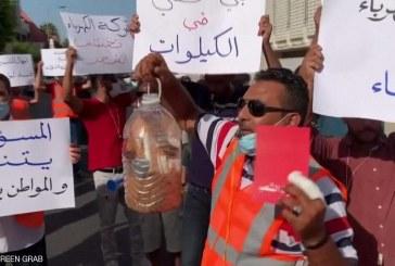 ليبيا : أهالي طرابلس يتظاهرون ضد حكومة الوفاق بسبب أزمة الكهرباء