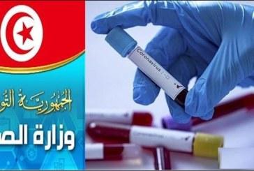 وزارة الصحة: 11 إصابة جديدة وافدة بكورنا