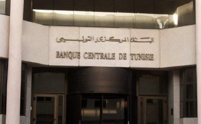 البنك المركزي يطرح قطعتين نقديتين جديدتين من فئة دينار واحد وفئة مائتي مليم