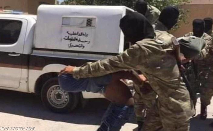 ليبيا: تظاهرات ضد المرتزقة وصراع بين ميليشيات طرابلس
