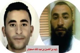 الداخلية تدعو إلى الإبلاغ السريع والأكيد عن الإرهابي وليد مسعودي