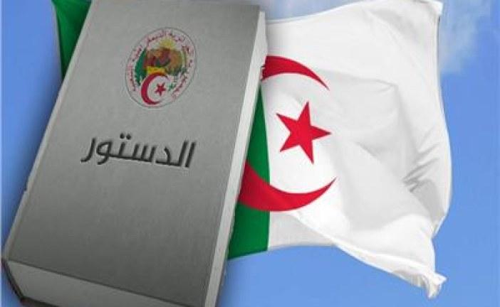 الرئاسة الجزائرية تعلن الأول من نوفمبر موعدا للاستفتاء على مشروع تعديل الدستور
