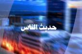 هل نعيش نهاية الزمن السياسي للاحزاب في تونس ؟