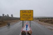 وزارة التجهيز: غلق الطريق بين نعسان والخليدية بسبب تسرّب الغاز