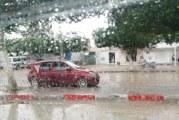 بقية اليوم وغد الأحد : تواصل تهاطل الأمطار الرعدية والغزيرة
