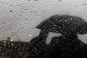 بداية غد الخميس : امطار مؤقتا رعدية واحيانا غزيرة