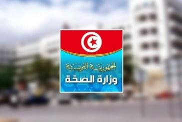 تونس: ارتفاع عدد الوفيات بفيروس كورونا الى 1253 وعدد الاصابات الى 58029
