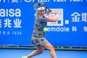 انس جابر تغادر بطولة روما المفتوحة للتنس منذ الدور الاول