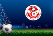 مجابهة جائحة كورونا: جامعة كرة القدم تتفاعل مع قرارات رئاسة الحكومة