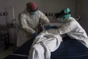 باجة :وفاة رجل خمسيني جراء اصابته بكورونا وتسجيل 20 حالة اصابة جديدة