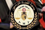 """جمعية القضاة تدعو النيابة العمومية للتحقيق في """"الجرائم الانتخابيّة"""""""