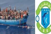 انطلاق الهجرة الجماعية للاعبي هلال الشابة وأوليائهم وبعض الأحباء