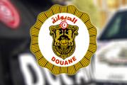 فرقة الحرس الديواني بالكاف تحجز مستلزمات طبية مهربة بقيمة 220 ألف دينار