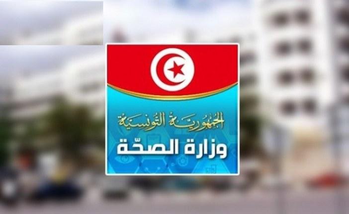 وزارة الصحة: تسجيل 72 حالة وفاة و 1295 إصابة جديدة بالفيروس التاجي
