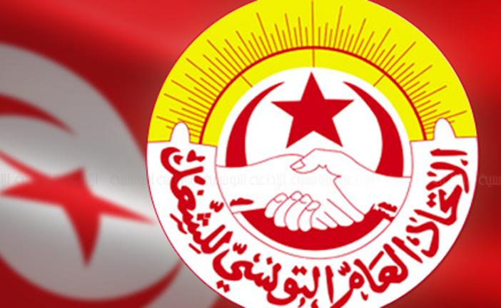 القيروان : إقرار إضراب عام بكامل الولاية يوم 3 ديسمبر المقبل