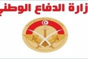 الدفاع الوطني : إحباط عمليات تهريب سلع بقيمة 180 ألف دينار