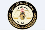 جمعية القضاة التونسيين : أكثر من 250 قاضيا أصيب بفيروس كورونا