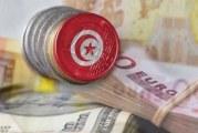 ارتفاع احتياطي تونس من العملة الاجنبية الى ما يعادل 7ر21 مليار دولار بما يغطي 150 يوم توريد