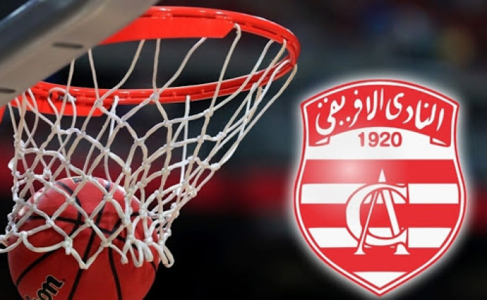 فريق كرة السلة للنادي الافريقي ممنوع من الانخراط في البطولة للموسم الجديد