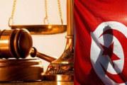 مجلس القضاء العدلي يقرر رفع الحصانة عن الرئيس الأول لمحكمة التعقيب و تعهيد النيابة العمومية بالنظر في تسريبات بشبهات جرائم