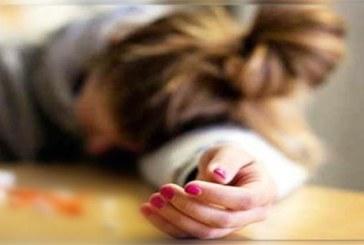 بنزرت: وفاة فتاة بجرعة زائدة من المخدّرات