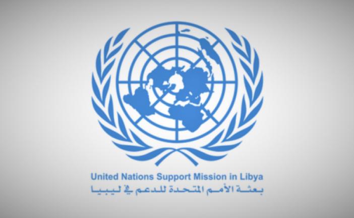 البعثة الأممية بليبيا تدعو أعضاء ملتقى الحوار السياسي لاستكمال التوافق على آلية اختيار السلطة التنفيذية