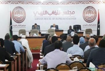 ليبيا: مجلس النواب يعقد جلسة رسمية أولى بعد سنوات من الانقسام بين طرفي النزاع