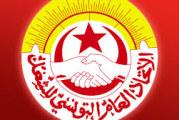 اتحاد الشغل يحذر السلطات في تونس من اتخاذ اية خطوة للتطبيع مع اسرائيل