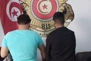 نابل: القبض على مُروّجيْن للمخدرات و حجز ثلاثين قطعة من القنب الهندي