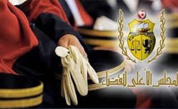 المجلس الأعلى للقضاء يتخذ تدابير إستثنائية في المحاكم خلال فترة الحجر الصحي العام
