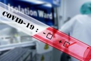 """صفاقس: الإدارة الجهوية للصحة توسع نطاق استعمال التحاليل السريعة وتستعد لتوسيع طاقة استيعاب مركز """"كوفيد"""" بمستشفى الهادي شاكر من جديد"""