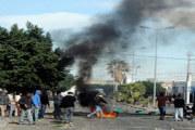 باجة: إيقاف 10 أشخاص على خلفية مشاركتهم في أعمال الشغب التي جدّت بعدد من مناطق الجهة