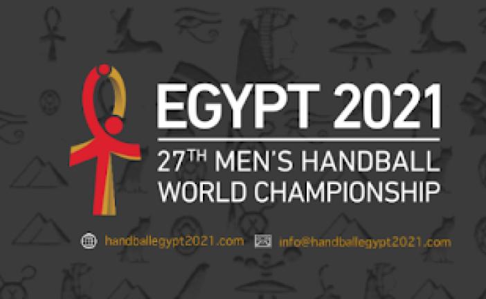 مونديال كرة اليد 2021: الدور الرئيسي – فوز المنتخب الاسباني على نظيره الألماني 32-28