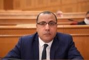 المشيشي: سيتم استكمال الإجراءات اللازمة المتعلقة بتسلم الوزراء الجدد لمهامهم في أقرب الآجال