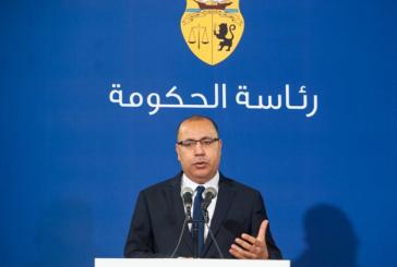 قلب تونس يدعم اقالة المشيشي لعدد من الوزراء