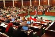 """نواب من المعارضة يندّدون بما وصفوه """"تجاوزات"""" رئيس البرلمان و""""سوء تسييره"""" لاجتماعات مكتب المجلس"""