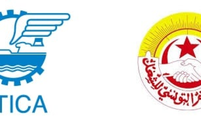 منظمة الاعراف واتحاد الشغل تدعوان إلى إنهاء الأزمة التي تعيشها تونس