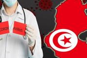 وزارة الصحة: تسجيل 32 وفاة و635 إصابة جديدة بفيروس كورونا