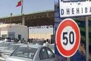 تطاوين: انطلاق مكتب المراقبة الصحية الحدودية الجديد بمعبر ذهيبة في إسداء خدماته