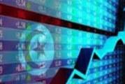 بورصة تونس تنهي حصة الأسبوع على ارتفاع بنسبة 07ر0 بالمائة