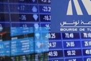 بورصة تونس تقفل حصة الخميس في المنطقة الخضراء