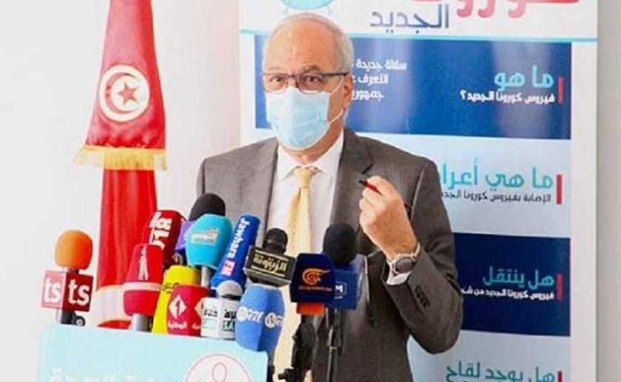 الهاشمي الوزير:وزارة الصحة تمنح اللقاح الصيني سينوفاك رخصة ترويجية ووصول 300 الف جرعة منه الاسبوع المقبل