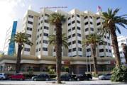 البنك التونسي للتضامن يتطلع لإسناد 13 ألف قرض خلال سنة 2021 بكلفة 250 مليون دينار