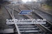 الشركة الوطنية للسكك الحديدية تدعو هياكلها النقابية الى مراعاة الظرف الصعب الذي تمر به الشركة