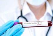 """الكاف: تسجيل 68 إصابة جديدة بفيروس """"كورونا"""" ونسق العدوى يشهد منحى تصاعديا منذ حوالي 10 أيام"""