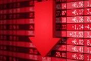 توننداكس ينهي حصة الجمعة على تراجع بنسبة 80ر0 بالمائة