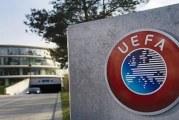 """الاتحاد الأوروبي لكرة القدم سيعاقب الأندية التي تشارك في """"دوري السوبر"""""""