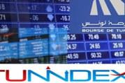بورصة تونس تختتم حصة الجمعة على ارتفاع طفيف