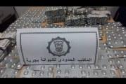 """الديوانة التونسية:إحباط محاولة تهريب 3241 قرص مخدر من نوع """"سوبيتاكس"""" بمطار جربة"""